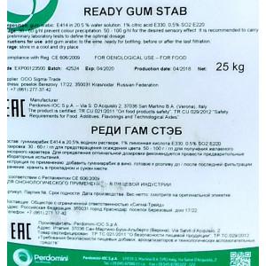 Гуммиарабик Реди Гум Стаб (25 кг.)