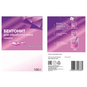 Бентонит для обработки вина (Гранула) (100гр)