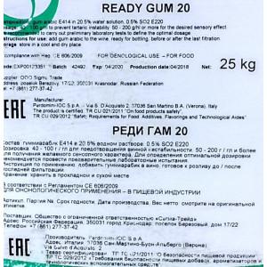 Гуммиарабик Реди Гум 20 (25 кг.)