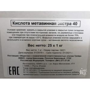 Метавинная кислота Extra 40